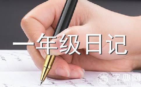 不乖的小明(虚构的哦)